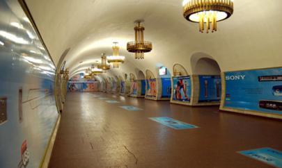Брендирование станций